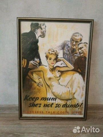 Постер заказать томск