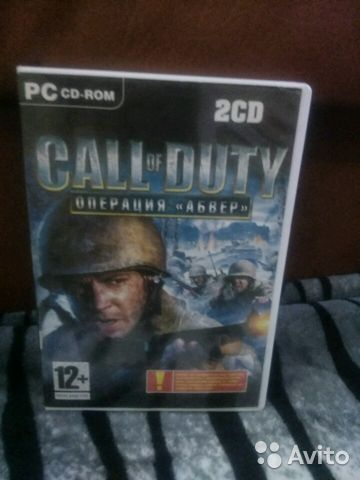 Call Of Duty Операция Абвер 89966295318 купить 1