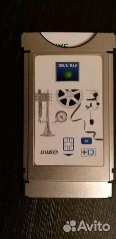CAM модуль НТВ+ 89315000230 купить 1