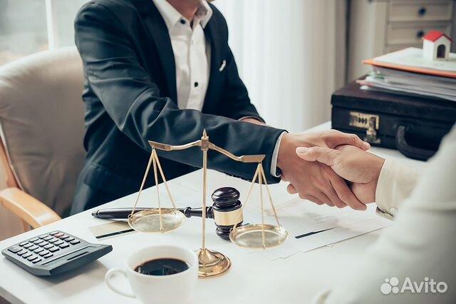 бесплатные юридические консультации в алтайском крае