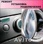 Гарантийный ремонт стиральных машин Улица Нижняя Хохловка bosch maxx 7 sensitive ремонт