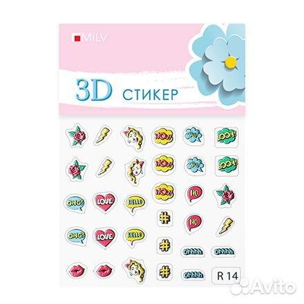 Наклейки 3D milv 89622580515 купить 8