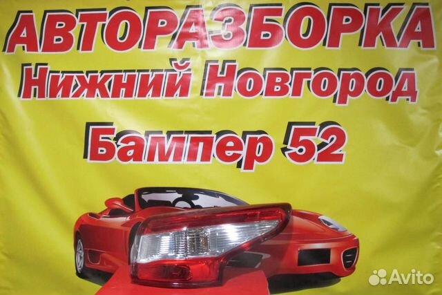 89524408730  Nissan Qashqai (J11) 2014) Фонарь задний правый на