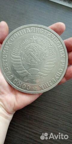 1 рубль СССР самый редкий  89141521851 купить 2