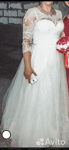 Wedding dress buy 2
