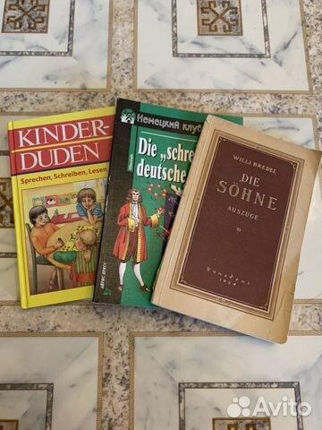 Книги на немецком языке 89172117198 купить 1