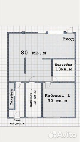 Помещение на Торосова9 89134422000 купить 2