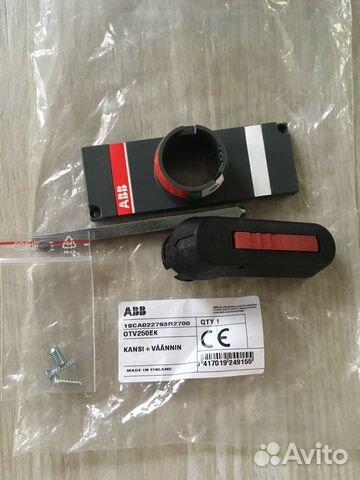 Рубильник ABB OS250D03 89107799355 купить 5
