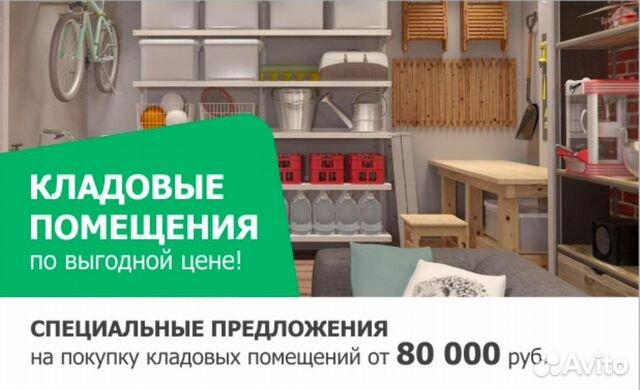 2-к квартира, 54 м², 2/13 эт. 89517010110 купить 8