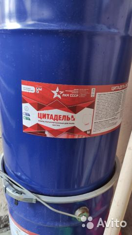 Красная краска по бетону купить цемент 50кг купить москва