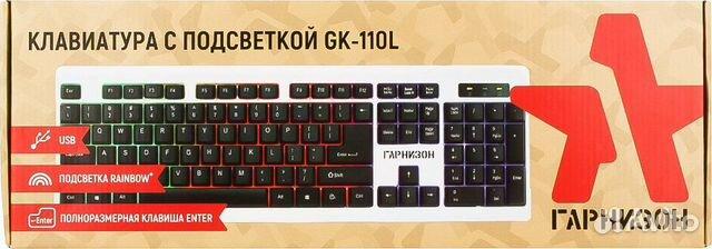 Комплект беспроводной мышки и клавиатуры Ч 89087176847 купить 6