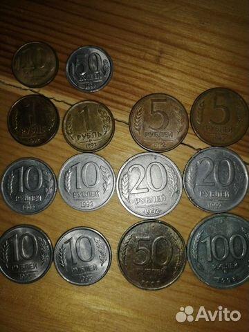 Монеты 1991 - 1993  89156119536 купить 1