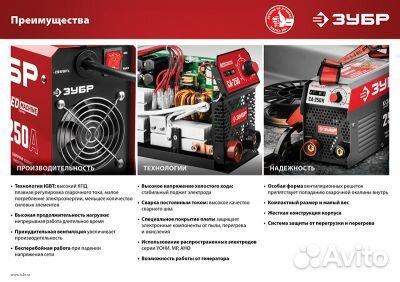 Аппарат сварочный инверторный мма са-220 Компакт  89196610416 купить 5