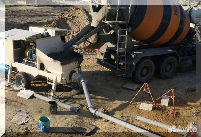 Купить бетон в отрадном самарской технологическая карта прогрева бетонной смеси