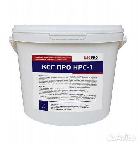 Купить разрушитель бетона в спб перегородочный керамзитобетон размер