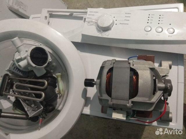 Ремонт стиральных машинок 89655898174 купить 1