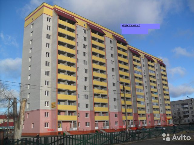 1-к квартира, 41.8 м², 2/12 эт. 89065056282 купить 1