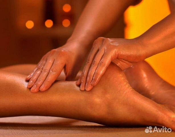 Massage 89024220049 buy 1