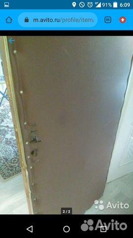 The entrance door  buy 1