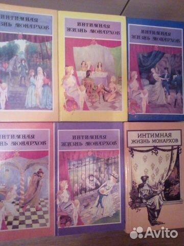 Интересные книги б/у  89505425640 купить 1