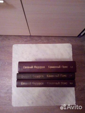 Художественные книги б/у  89505425640 купить 5
