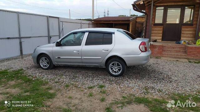 Renault Symbol, 2006  89068171766 купить 2