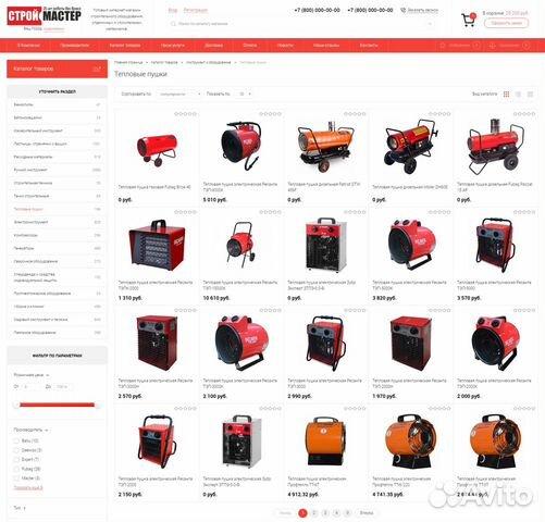 Готовый интернет-магазин стройматериалов  89676082788 купить 3