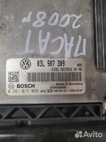 Блок управления двигателем (Volkswagen Passat)  89226688886 купить 2