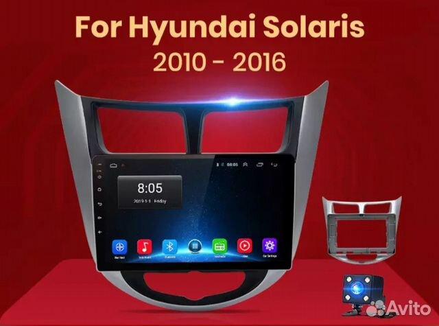 Магнитола Hyundai Solaris 1 2 Хендай Солярис  89196351060 купить 1