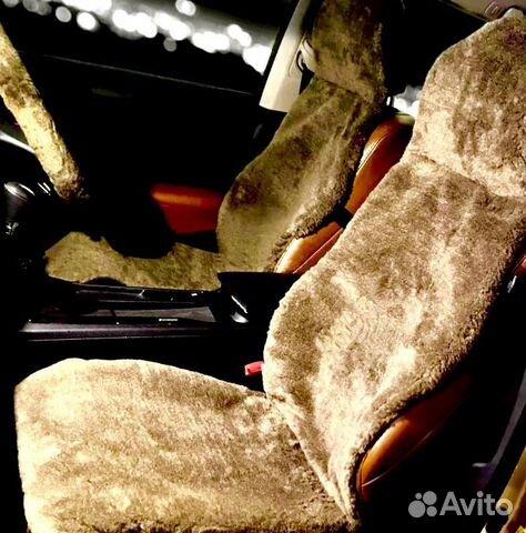 89876274040  Меховая накидка на сиденье