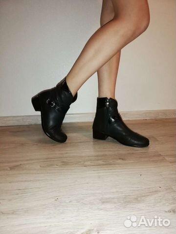 Демисезонные ботинки  89003451885 купить 3