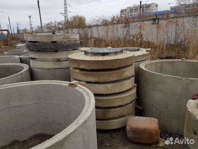 Бетона балахна испытания жаростойкого бетона