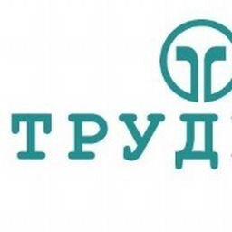 Компания трудком официальный сайт мурманск вск страховая компания официальный сайт