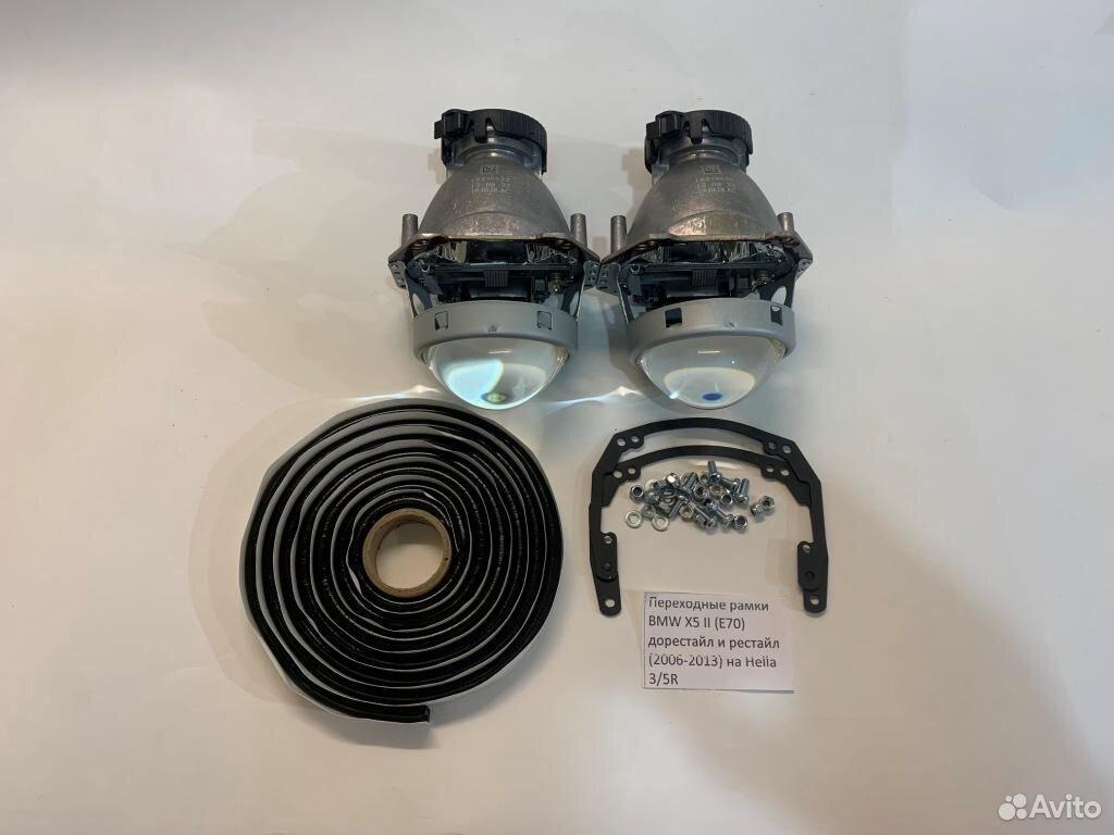 Би-ксенон линзы Hella 3R для BMW Х5 II Е70 2006-13  89237755025 купить 1