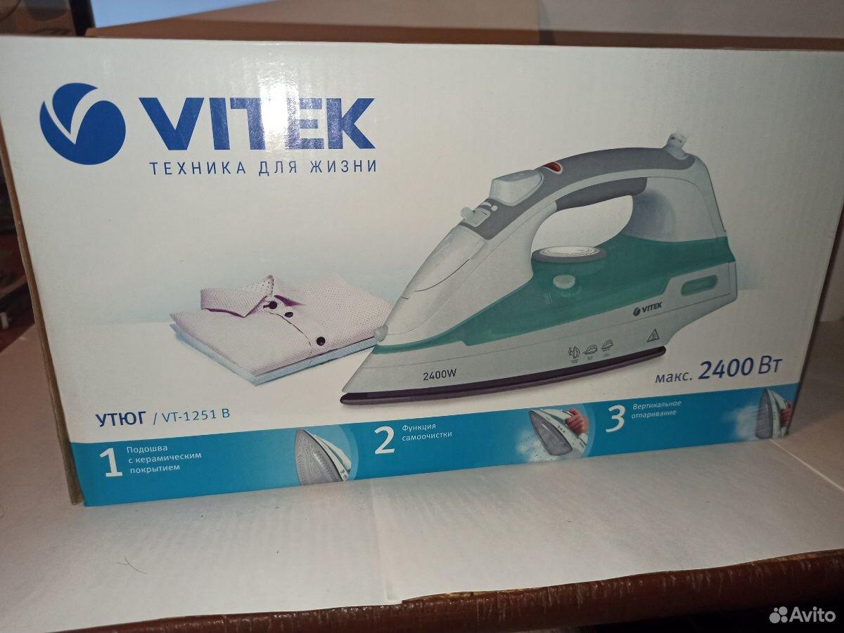 Утюг Vitek  89052930833 купить 5