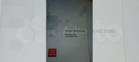 Тв-приставка humax HD 7000i купить в Самарской области на Avito —  Объявления на сайте Авито 3eb6951d7a5