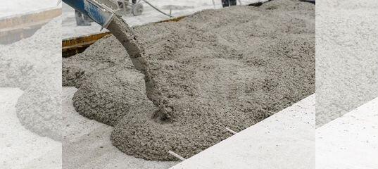 Бетон саракташ мирастрой бетон