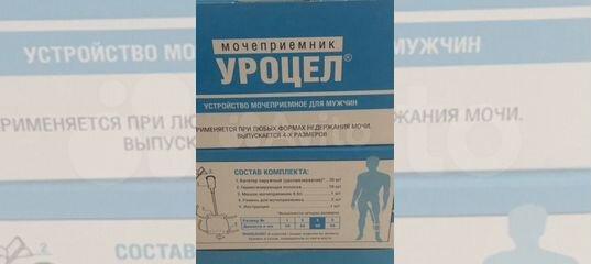 Уроцел мочеприемное устройство для мужчин,размер 3