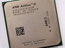 CPU AMD athlon II X2 220 ADX220OCK22GM AM2+/AM3