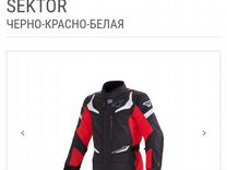 Мото куртка macna — Одежда, обувь, аксессуары в Москве