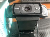 Веб-камера Logitech C920 PRO