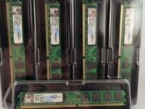DDR2 Kingston 2Gb 800Mhz — Товары для компьютера в Кемерово