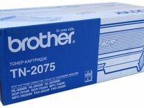 Картридж лазерный Brother TN-2075/2030/2040/2070/7