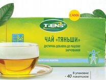 Чай от запора
