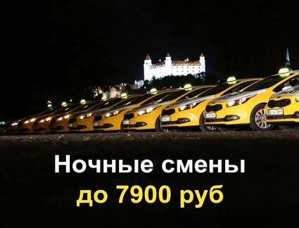 Водитель вечерние и ночные смены
