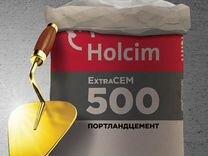 Цемент М500 в мешках напрямую от Holcim