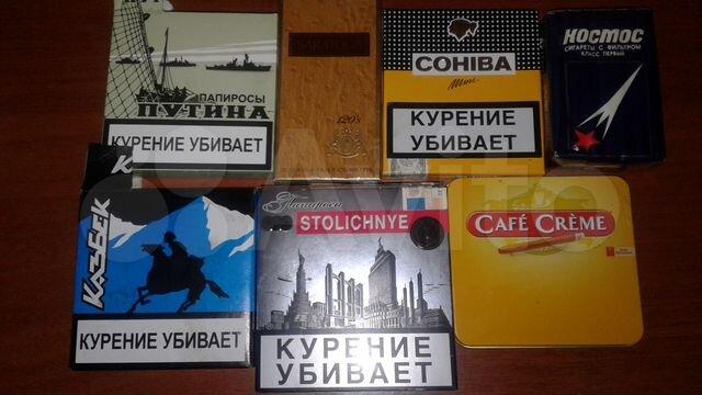 Сигареты для детей купить в москве купить сигареты санкт петербург данхилл