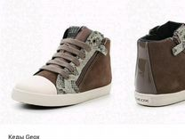 Кеды ботинки geox