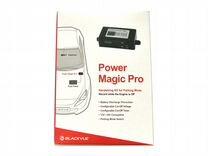 Контроллер питания Power Magic PRO BlackVue