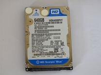 Идеальный жесткий диск WD Blue 640GB для ноутбуков